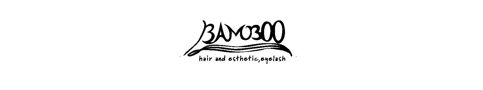 弘前   美容室(美容院)BAMBOO   バンブー